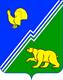 Югорск