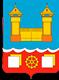 Усолье
