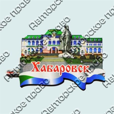 Купить магнитик многослойный с подвижными деталями Хабаровск - фото 10226