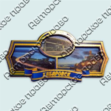 Купить магнитик этикетка Хабаровск с видами города - фото 10458