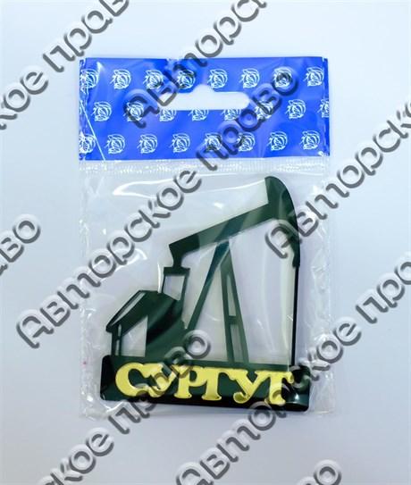 Купить магнитик Вышка нефти Сургут - фото 10502