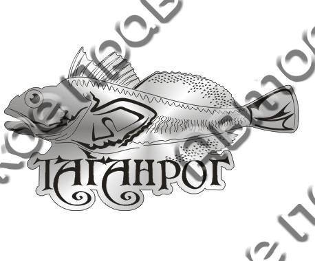 """Магнит зеркальный 1-цветный """"Рыба"""" серебро Таганрог арт FS000094 - фото 36579"""