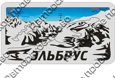 Магнит Панорама гор с названием Вашего города Прямоугольный зеркальный серебро - фото 36639