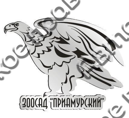 """Магнит зеркальный 1-цветный """"Орел"""" №3 серебро Зоосад Приамурский арт FS000143 - фото 36647"""