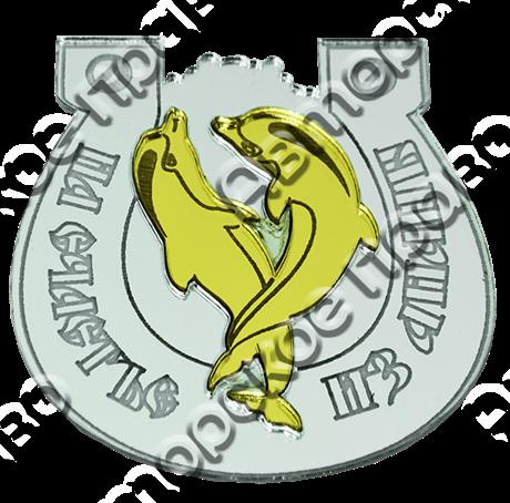 Магнит Подкова с комбинированным элементом Дельфины - фото 36716