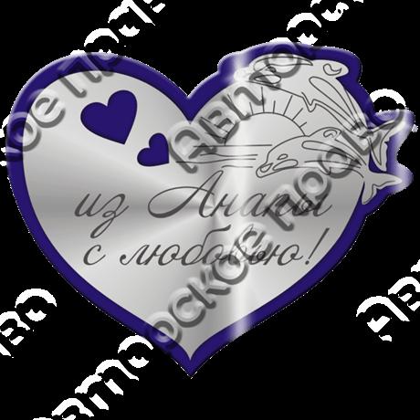 Магнит Сердце с дельфинами и названием Вашего города серебро-синий - фото 36744