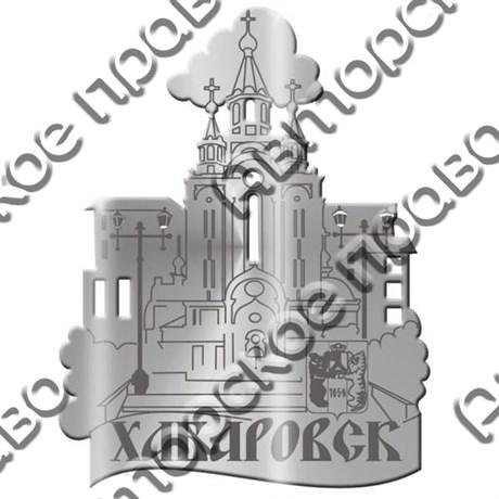 """Магнит зеркальный 1-цветный """"Собор"""" серебро Хабаровск арт FS000258 - фото 36862"""
