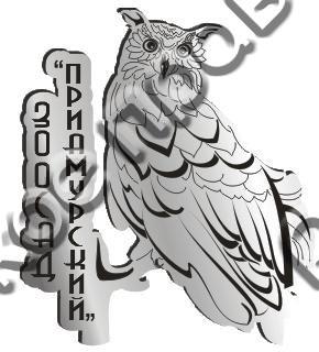 """Магнитик зеркальный 1-цветный """"Сова"""" серебро Приамурский Зоосад арт FS000269 - фото 36874"""