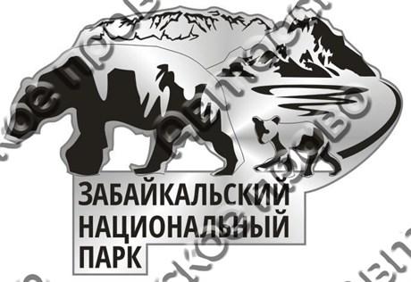 """Магнит зеркальный 1-цветный """"Медведи"""" №2 серебро Забайкальский Национальный Парк арт FS000281 - фото 36894"""