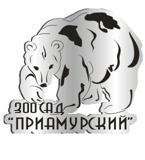 """Магнит зеркальный 1-цветный """"Медведь"""" №5 серебро Зоосад Приамурский арт FS000291 - фото 36908"""