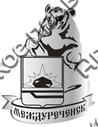 """Магнит зеркальный 1-цветный """"Медведь с гербом"""" серебро Междуреченск арт FS000296 - фото 36913"""