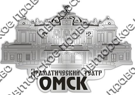 Магнит Достопримечательность Вашего города зеркальный серебро - фото 36931