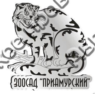 Магнит Кот из Вашего города зеркальный серебро - фото 36934