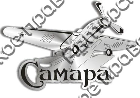 Магнит Вертолёт с названием Вашего города зеркальный серебро - фото 36935