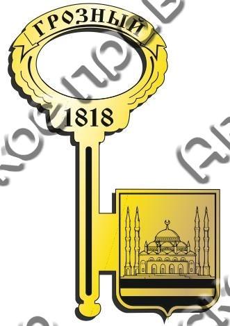 Магнит Ключ Вашего города зеркальный золото - фото 36976