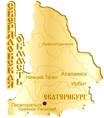Магнит Карта Вашего региона зеркальный золото - фото 36986