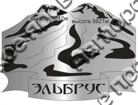 Магнит Канатная дорога с названием Вашего города на ленте зеркальный серебро - фото 37031