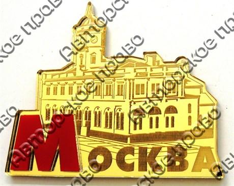 Магнит Достопримечательность Вашего города с цветной буквой зеркальный золото - фото 37062