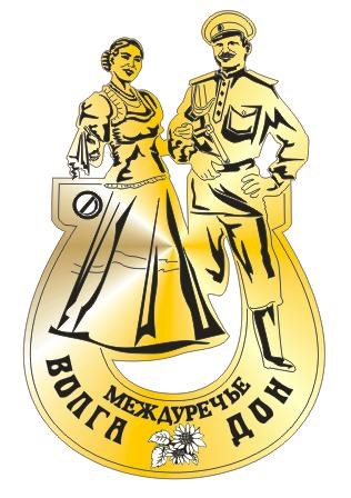 Магнит Подкова Казак с казачкой с названием Вашего города зеркальный золото - фото 37164