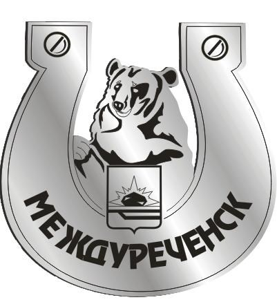 Магнит Подкова Медведь с гербом Вашего города зеркальный серебо - фото 37178