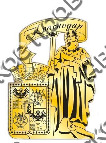 Магнит Достопримечательность Вашего города с гербом зеркальный золото - фото 37190
