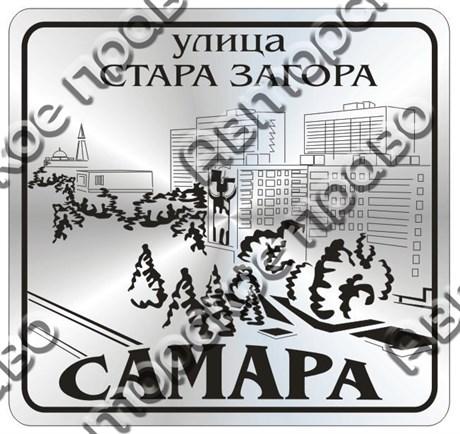 Магнит Достопримечательность Вашего города Прямоугольный зеркальный серебро - фото 37196