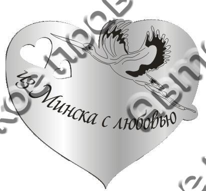 Магнит Сердце Аист с названием Вашего города зеркальный серебро - фото 37204