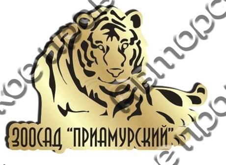 Магнит Тигр с названием Вашего города зеркальный золото - фото 37218