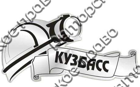 Магнит Шахтерская каска с названием Вашего города зеркальный серебро - фото 37221
