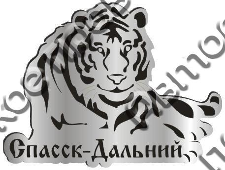 Магнит Тигр с названием Вашего города зеркальный серебро - фото 37223