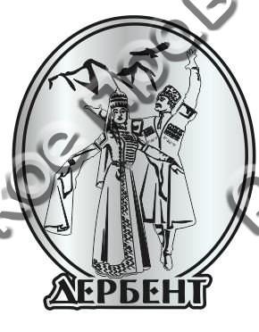 Магнит Кавказская пара с названием Вашего города зеркальный серебро - фото 37232