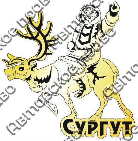 Магнит Оленевод на олене с названием Вашего города зеркальный золото - фото 37249