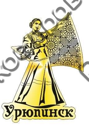 Магнит Девушка в платке с названием Вашего города зеркальный золото - фото 37256