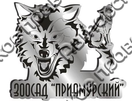 Магнит Волки с названием Вашего города зеркальный серебро - фото 37265