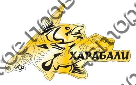 Магнит Рыба с удочками 1 и названием Вашего города зеркальный золото - фото 37278