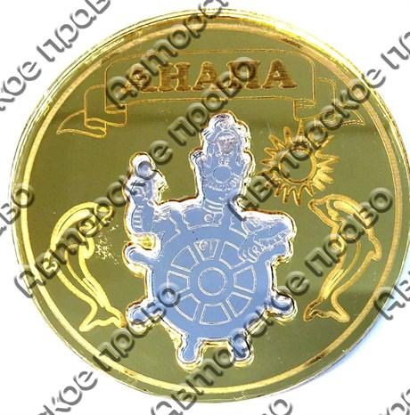 Магнит Монета с названием Вашего города и комбинированным элементом Капитан - фото 37298
