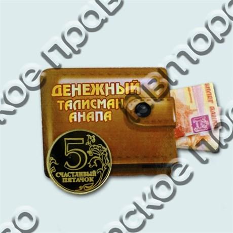купить магнитик оберег для денег с символикой вашего города - фото 4678