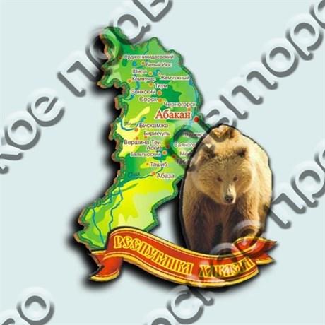 Купить магнитик двухслойная карта с медведем Абакан - фото 5022