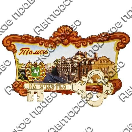 Магнит 1-слойный Фигурный свиток с зеркальной фурнитурой с символикой Вашего города - фото 53505