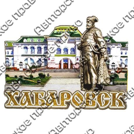 Магнит 3-хслойный №7 Достопримечательность города Хабаровск арт 2568 - фото 53526