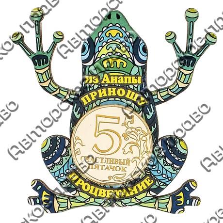 Магнит 1-слойный Лягушка - оберег с зеркальной фурнитурой с символикой Вашего города - фото 53686