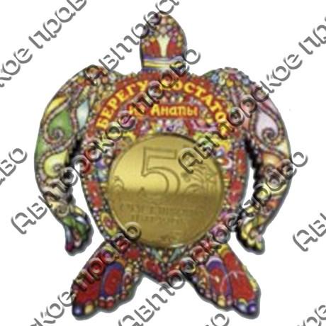 Магнит 1-слойный Черепаха - оберег с зеркальной фурнитурой с символикой Вашего города - фото 53687