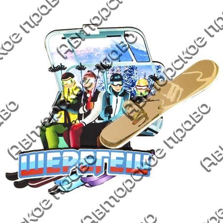 Магнит 2-х слойный Кабинка с зеркальной фурнитурой и названием Вашего горнолыжного курорта вид 2 - фото 53769