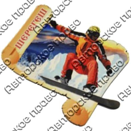 Магнит 1-слойный Свиток с видами Вашего горнолыжного курорта - фото 53771