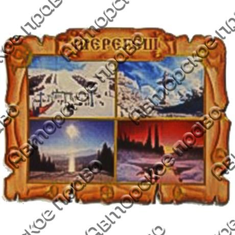 Магнит 1-слойный Свиток коллаж с видами Вашего горнолыжного курорта - фото 53777