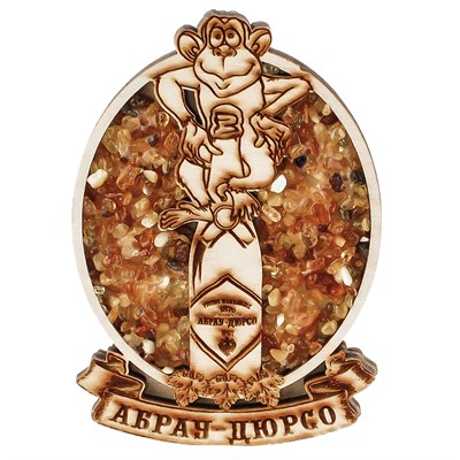 """Магнитик  с янтарём """"Овал с обезьяной"""" с символикой Вашего города - фото 54332"""