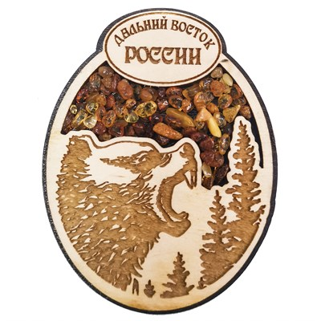 """Магнитик с янтарем """"Рычащий медведь"""" №2 с символикой Вашего города - фото 54334"""