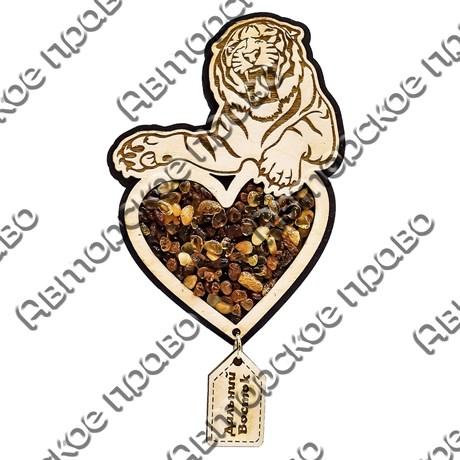 """Магнит с янтарем """"Тигр на сердце с подвесной деталью"""" с символикой Вашего города - фото 54337"""