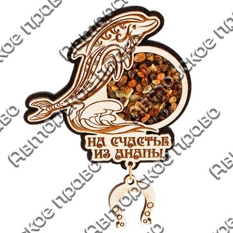 Магнит с янтарем Дельфин на волне с подвесной деталью с символикой Вашего города - фото 54343