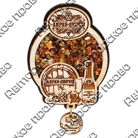 Магнит с янтарем Бочка с подвесной деталью и символикой Вашего города - фото 54345
